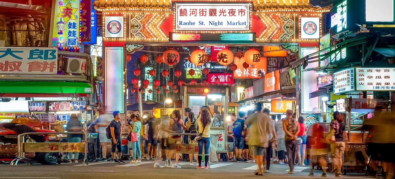 Taipei Rahoe St. Night Market